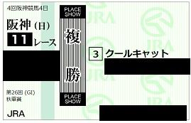 f:id:Sleipner:20211017155750j:plain