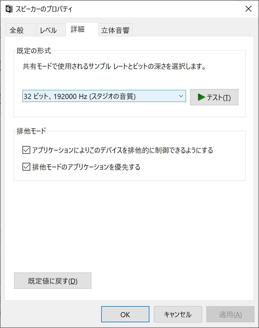 f:id:Slender-G:20210205152247j:plain