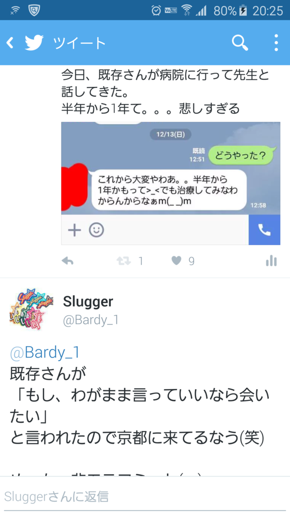 f:id:Slugger:20160207202926p:plain