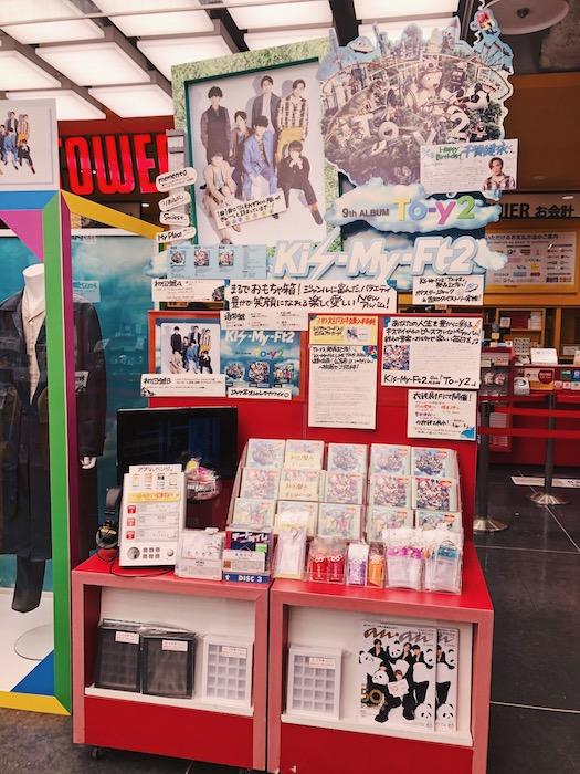To-y2 衣装展タワレコ渋谷