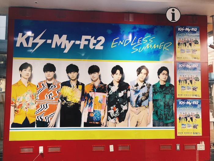 Kis-My-Ft2 タワレコ