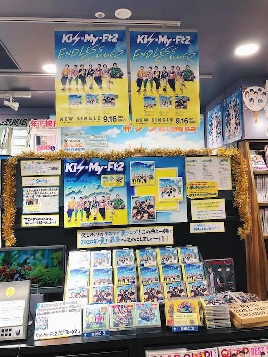 ENDLESS SUMMER タワレコ渋谷