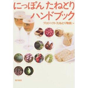 f:id:Small_Vegetable:20100920222645j:image