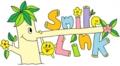 SmileLink ロゴ