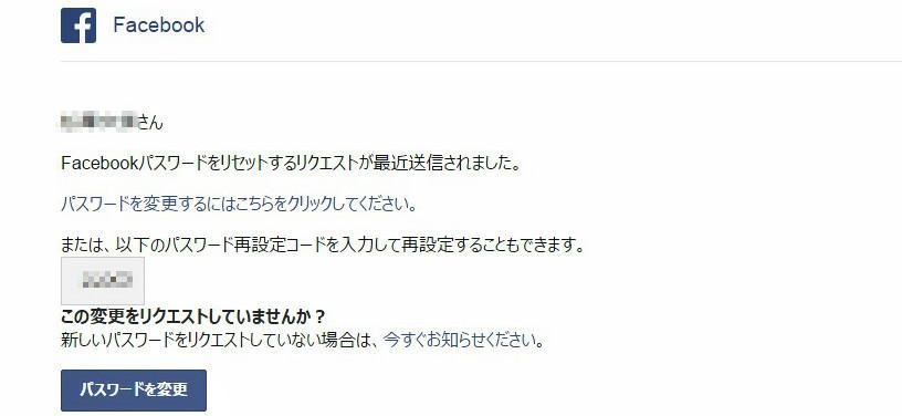 f:id:Snail:20161027161825j:plain