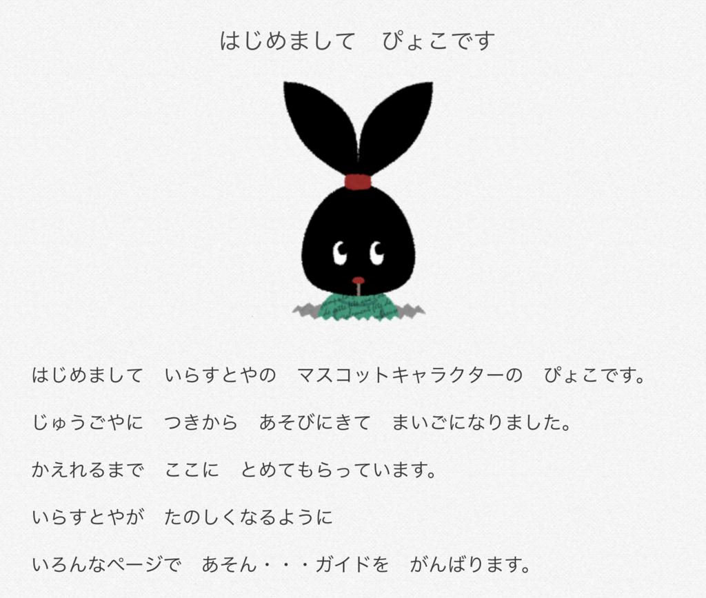 f:id:Snow-Monkey-D-Y:20181130204313p:plain