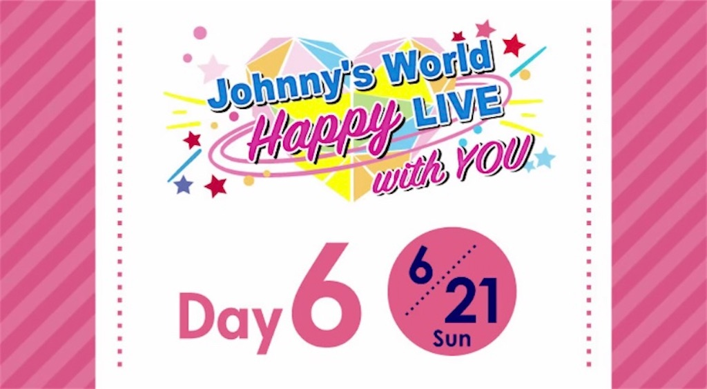 ハッピー ジャニーズ ライブ 方法 ワールド 保存 ジャニーズ有料ライブ配信、6・15から開催 出演20組の日程発表