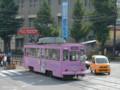 [電車][路面電車]1092 2003-06-13