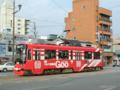 [電車][路面電車]9202 2003-06-13 17:16:24