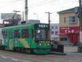 [電車][路面電車]9205  2003-06-13 18:09:44