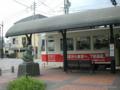 [電車][路面電車]8504  2003-07-11 17:19:00