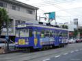 [電車][路面電車]8502  2003-07-11 17:49:37