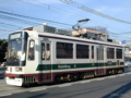 [電車][路面電車]9201  2003-06-26 17:28:22
