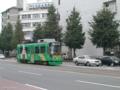 [電車][路面電車]9205  2003-08-11 10:59:10