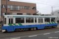 [電車][路面電車][熊本市電]9203  2009-06-12 08:07:19