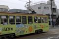 [電車][路面電車][熊本市電]1204  2009-06-12  08:10:09