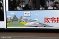 [電車][路面電車][熊本市電]9703  2009-06-12 07:17:33