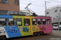 [電車][路面電車][熊本市電]1093  2009-06-12 07:07:41