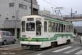[電車][路面電車][熊本市電]1095  2009-06-12 07:34:13