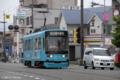 [電車][路面電車][熊本市電]9205 2009-06-12 07:02:32