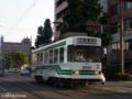 [電車][路面電車][熊本市電]8501  2009-05-02 17:29:50