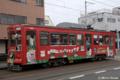 [電車][路面電車][熊本市電]1352  2009-05-07 08:15:33