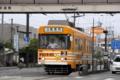 [電車][路面電車][熊本市電]8502  2009-06-12 08:08:03