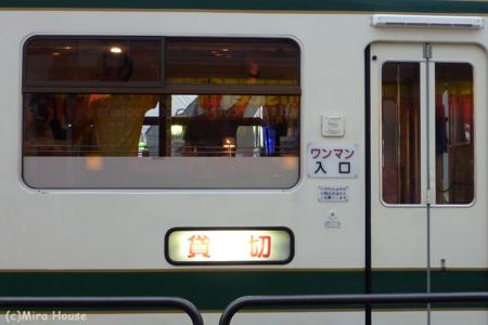 ビアガー電 サンアントニオ号 8801  2009-06-13 18:50:56