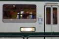 [電車][路面電車][熊本市電]ビアガー電 サンアントニオ号 8801  2009-06-13 18:50:56
