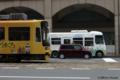 [電車][路面電車][熊本市電]9202と「しろめぐりん」  2009-06-25  13:35:41
