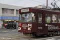 [電車][路面電車][熊本市電]8503  2009-07-02 17:33:51