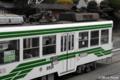 [電車][路面電車][熊本市電]8501  2009-04-03 13:42:41