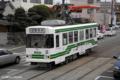 [電車][路面電車][熊本市電]8501  2009-04-03 13:42:44