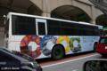 [熊本][路線バス]2009-06-27  15:24:36