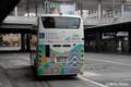 [熊本][路線バス]しろめぐりん宝くじ号  2009-08-05 13:44:33