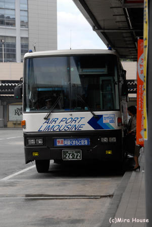 Airport Limousine  2009-08-05 13:45:33