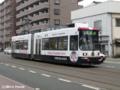 [電車][路面電車][熊本市電]9704AB  2009-03-11 09:15:33