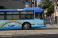 [熊本][路線バス]2009-08-17 16:54:36 九州産交の路線バス