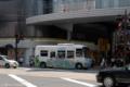 [熊本][路線バス]しろめぐりん@下通入り口 2009-08-25 14:11:51