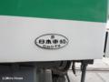 [電車][路面電車][熊本市電]8201  2009-03-24 15:25:56
