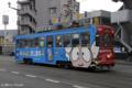 [電車][路面電車][熊本市電]1096  2009-02-13 07:58:39