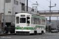 [電車][路面電車][熊本市電]1095  2009-02-13 08:04:20