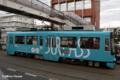 [電車][路面電車][熊本市電]9205  2009-02-17 14:36:12