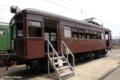 [電車][熊本電鉄]2009-05-30 13:34:22 モハ71形