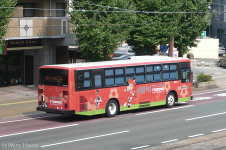 2009-09-01 14:40:10 ロアッソ熊本ラッピングバス