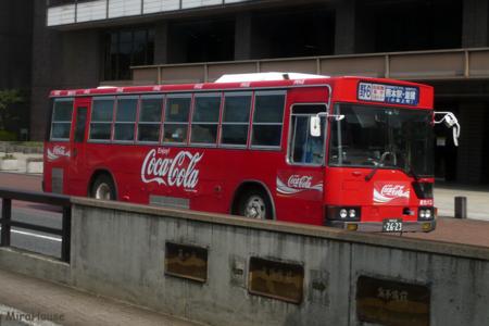 2009-09-08 14:15:28 九州産交バス