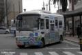 [バス][熊本]しろめぐりん 2009-02-20 15:31:20