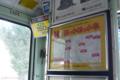 [電車][路面電車][熊本市電]1203 2009-09-17 15:39:59
