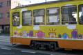 [電車][路面電車][熊本市電]1203 2009-09-17 16:04:11