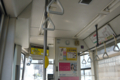 [電車][路面電車][熊本市電]9701 2009-09-24 10:48:44